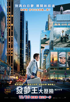 WalterMitty_campG_HKposter_13 copy