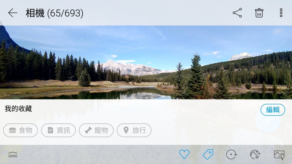 Screenshot_20171006-165416