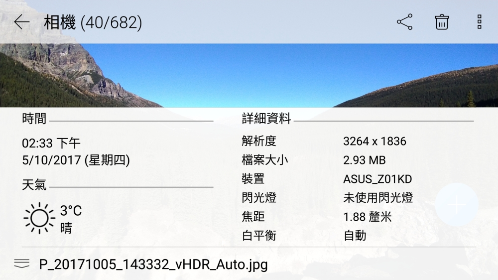 Screenshot_20171006-165900